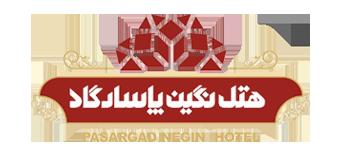 Hotel Negin Pasargad Mashhad