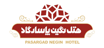 هتل نگین مشهد